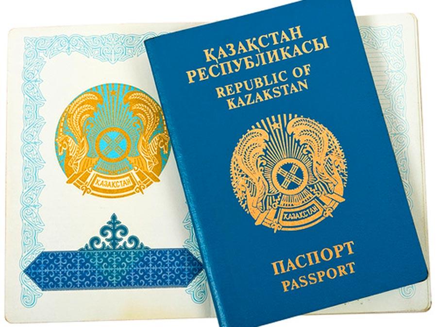 казакстан ресбликасы