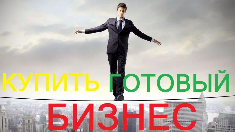 Бизнес в болгарии для иностранцев венедиктов недвижимость за рубежом
